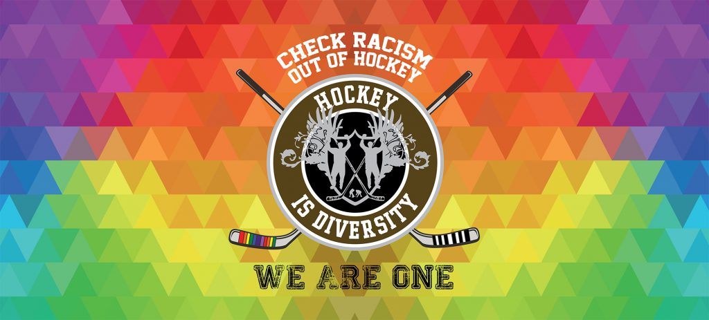 Hockey is Diversity Banner
